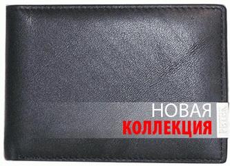 Кожаные Сумки Женские Производитель Санкт Петербург Низкие.
